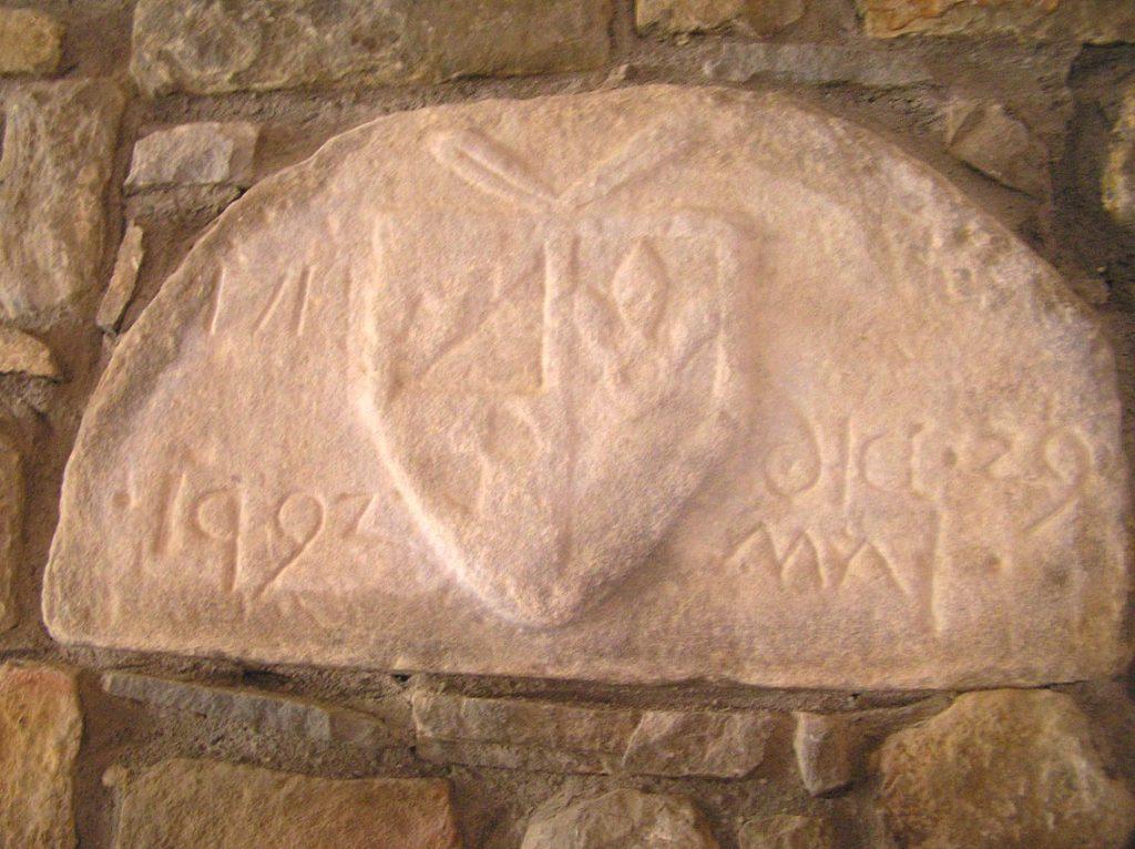 Architrave datato 1492